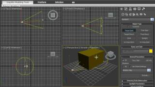 Освещение в 3DsMax 2010 (20/42)