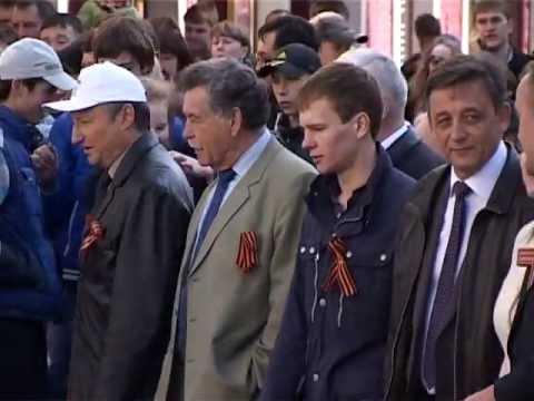День Победы.Иркутск 2013: шествие
