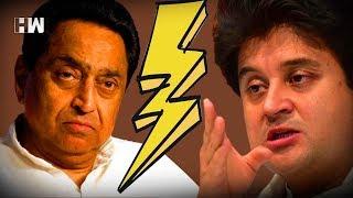 मध्यप्रदेश में विधानसभा चुनाव है, सीएम बनने के लिए कांग्रेस के कमलनाथ-सिंधिया में कलह शुरू!