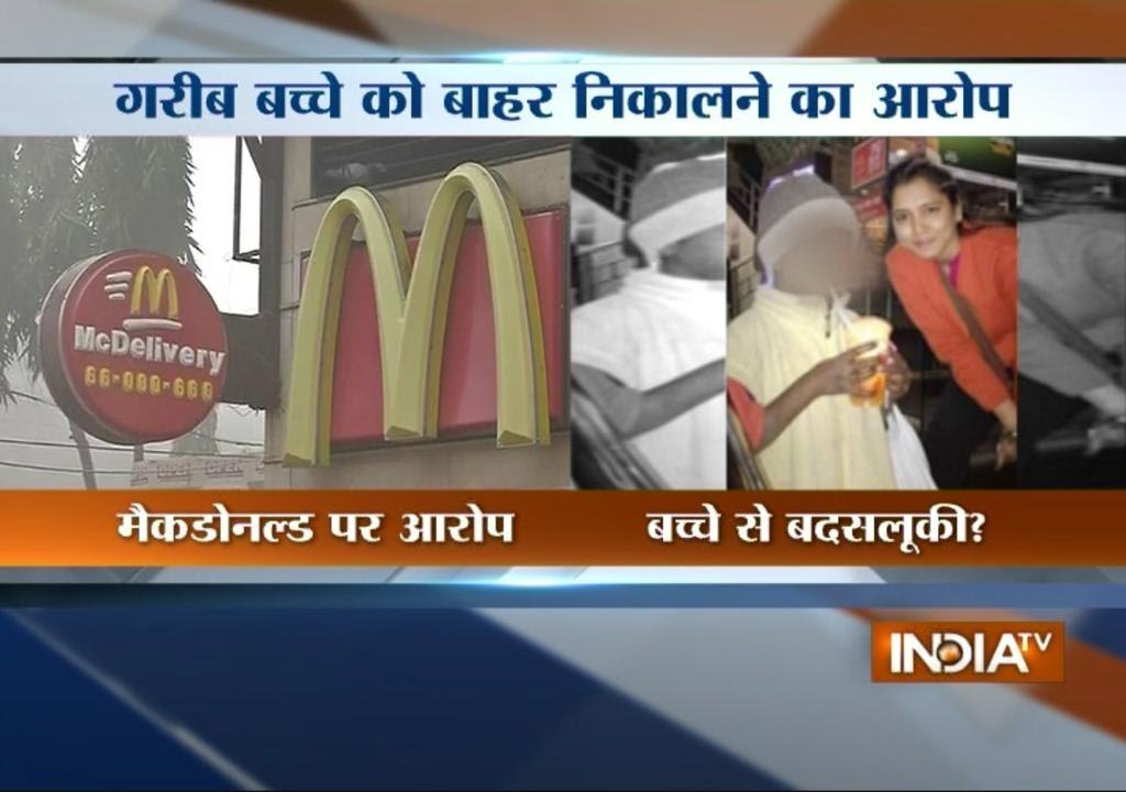 mc donald entry into india