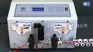 Автоматический станок для резки и зачистки провода KS-09H