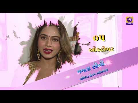 Mamta Soni Shyari.....