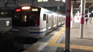 E217系クラY-11編成+クラY-138編成蘇我発車