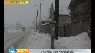 Когда систематическая уборка дорог не радует, или Снежные проблемы села Смоленщина(Избавляются от наледи и снега регулярно. Да и вопросов к качеству дорожного полотна не возникает. Но вот..., 2016-02-12T05:14:46.000Z)