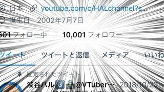 [LIVE] 【雑談】Twitterが10,000フォロワーいった雑談【VTuber】