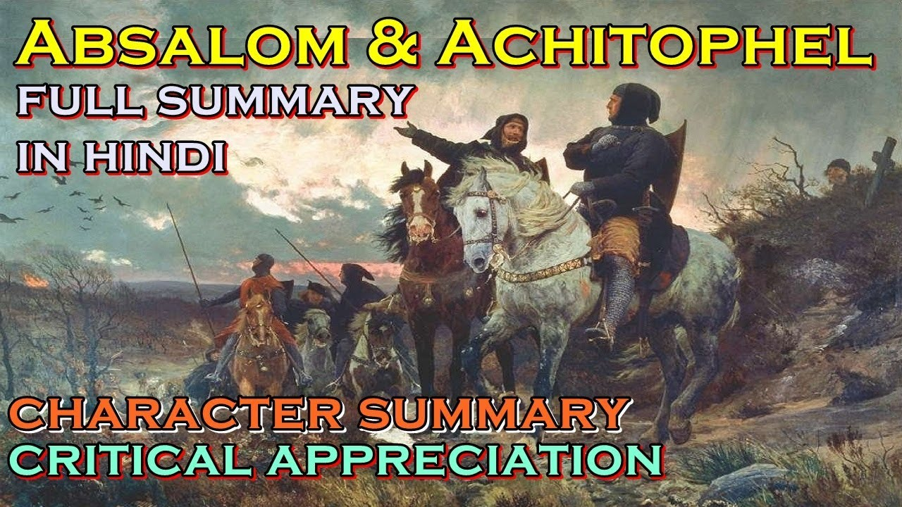 Absalom achitophel pdf dryden