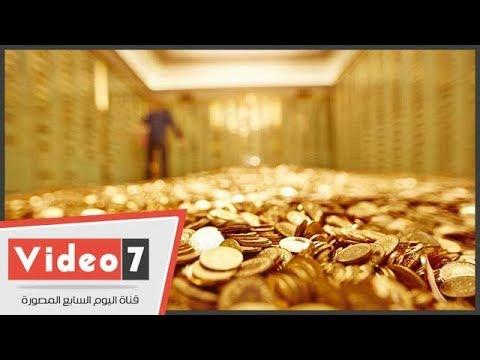 الذهب يتراجع جنيهين.. وعيار 21 يسجل 642 جنيها للجرام