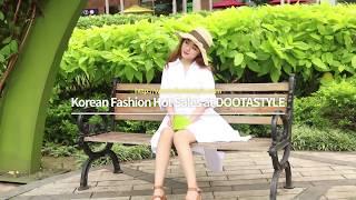 DOOTASYLE International Korean Fashion and Cosmetics Online Shopping mall