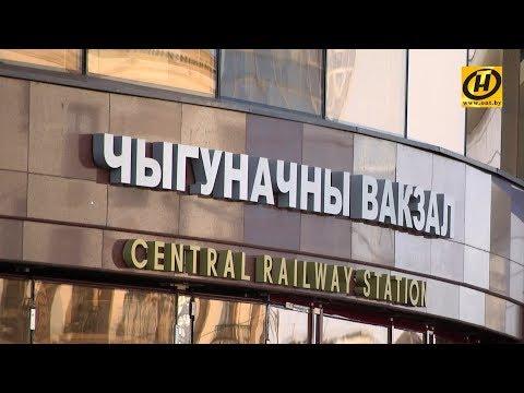 Где в Минске поставят светящиеся фигуры ко II Европейским играм
