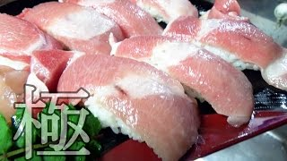 初見プレイで夜な夜な寿司をにぎにぎする25歳男性のvideo。 thumbnail