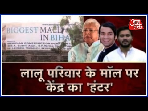 Lalu Prasad Yadav In Further Trouble