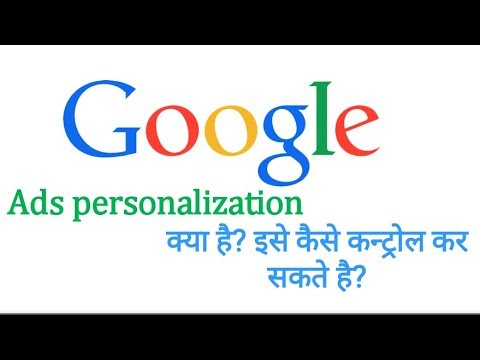 What is Google's ads personalization? How does it work? And how to control this?