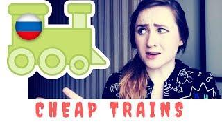 Cheap Russian Train – Slow Russian Listening Lesson