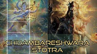 Chidambareshwara Stotra   Ardhnarishwar   Chidambareshwara   Sacred Chants   Emotion & Meditation  