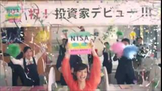 NISA CM 剛力彩芽 https://youtu.be/QR6Gj0MKcew 剛力 彩芽 『友達より...