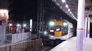 近鉄特急22000系AL01 定期検査出場回送