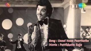 Pattikkaattu Raja | Unnai Naan Parthathu song