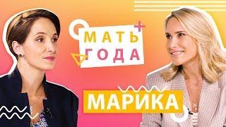 Как наказывать ребенка, роды и жизнь в США, яжемать по-новому: Мария Кравцова – Мать года