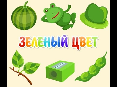 Амбре зелёного цвета