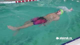 Плавание на спине.