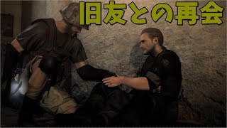 【METAL GEAR SURVIVE】生存者、始めました。[ゆっくり実況 part20]