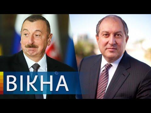 Опять война! Армения и Азербайджан возобновили военные действия в Нагорном Карабахе | Вікна-Новини