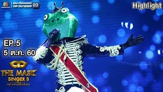 Man In The Mirror -   The Mask Singer 3
