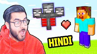 WITHER Se Dosti 😂 | MINECRAFT HINDI [FUNNY] | Hitesh KS