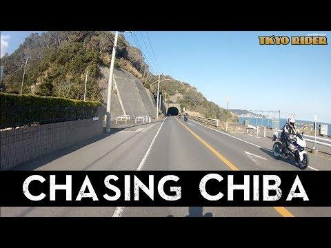 Chasing Chiba | Motorbike roadtrip to Japanese surfing beach