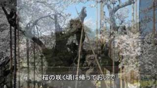 大事に育てた娘があこがれの東京で独り暮らしを始めた。 そんな娘を案じ...