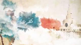 ابتهالات رمضان 2