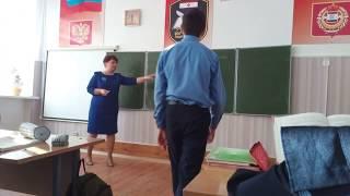 Урок Давыдовой И. В.