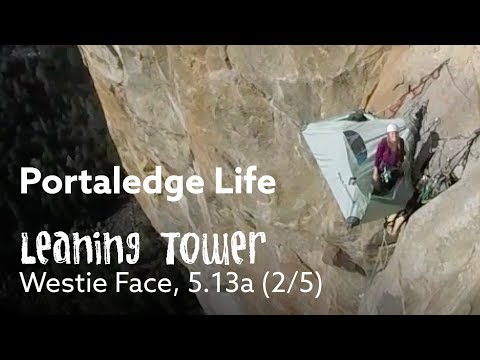 PORTALEDGE LIFE | LEANING TOWER FREE 2/5