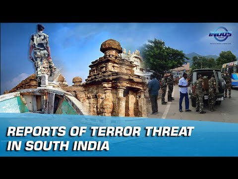 Reports of Terror Threat in South India | Indus News