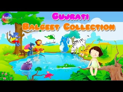 Gujarati Balgeet 2016   ગુજરાતી બાળગીત  - Gujarati Rhymes for Children, Kids Songs