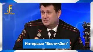 «Черные береты» дали интервью на «Дон ТР»