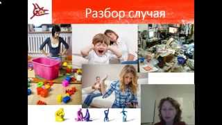 СТОП конфликт - 4 урок - разбор конфликта с детьми