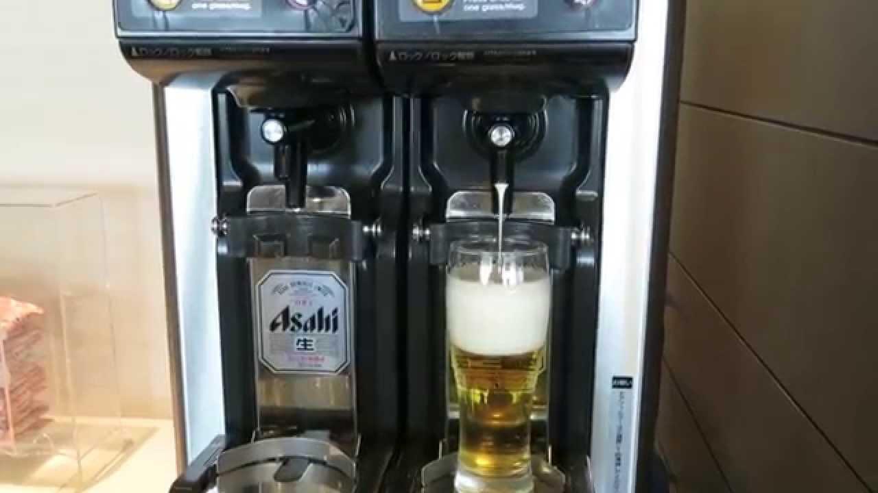 serving machine