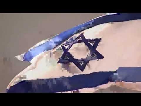 Hatikvah - The National Anthem Of Israel