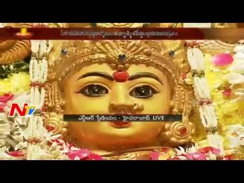 How to Conduct Puja to Durgadevi