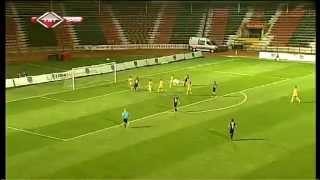 Gaziantep BB - Manisaspor maçı özeti