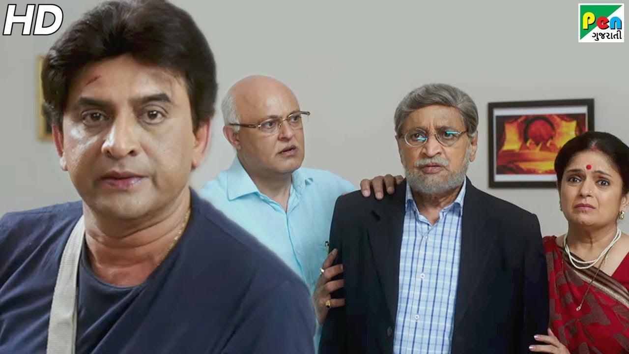 Chitkar - Dr. Markand's Resignation Scene | Super Hit Gujarati Movie | Hiten Kumar, Sujata Mehta