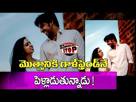 Comedian Priyadarshi To Marry His Girlfriend Richa Sharma    Touring Talkies    Movie Stop