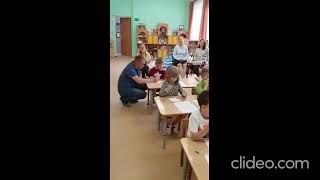 Игры и упражнения по обучению старших дошкольников грамоте