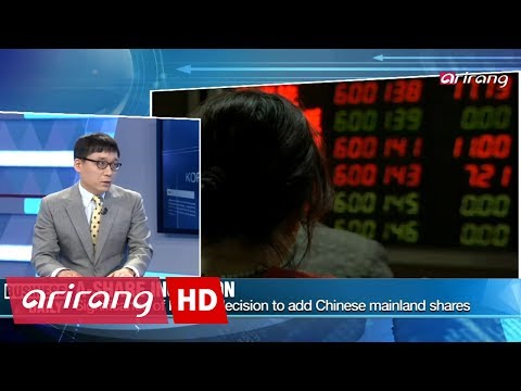 [Business Daily] Ep.570 - A Sector transforming / China's MSCI inclusion _ Full Episode