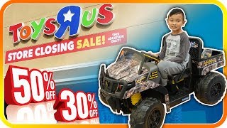 TOYS R US is CLOSING! Toy Hunting, Power Wheels, Disney Cars & More!   TigerBox HD