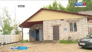 Как расходуются средства бюджета на реконструкцию водозабора в Медгоре