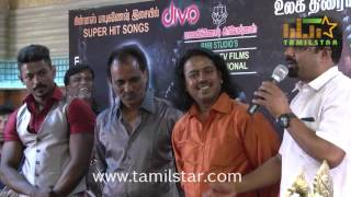 Kattu Pura Movie Audio Launch