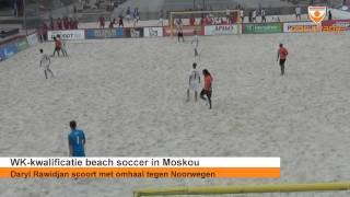 Stunning overhead kick: WC-qualification beach soccer thumbnail