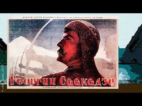 Джанго освобожденный — КиноПоиск